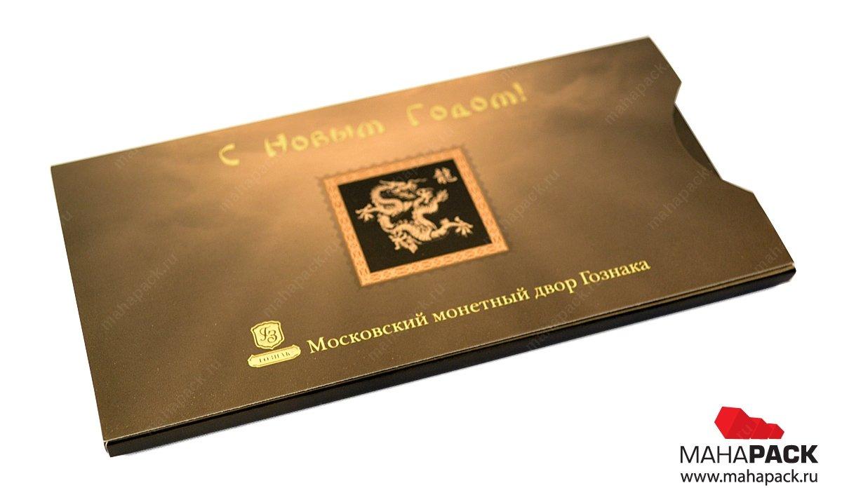 Креативная упаковка-слайдер с карманом для марки