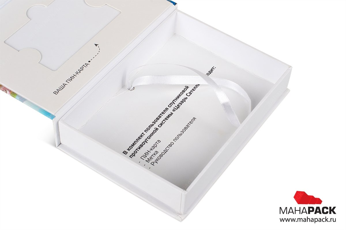 коробка - дизайн и изготовление