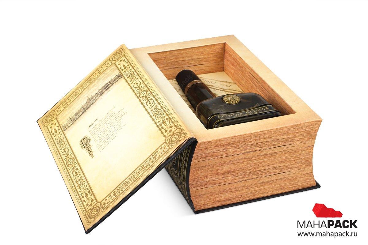 упаковка для сувениров