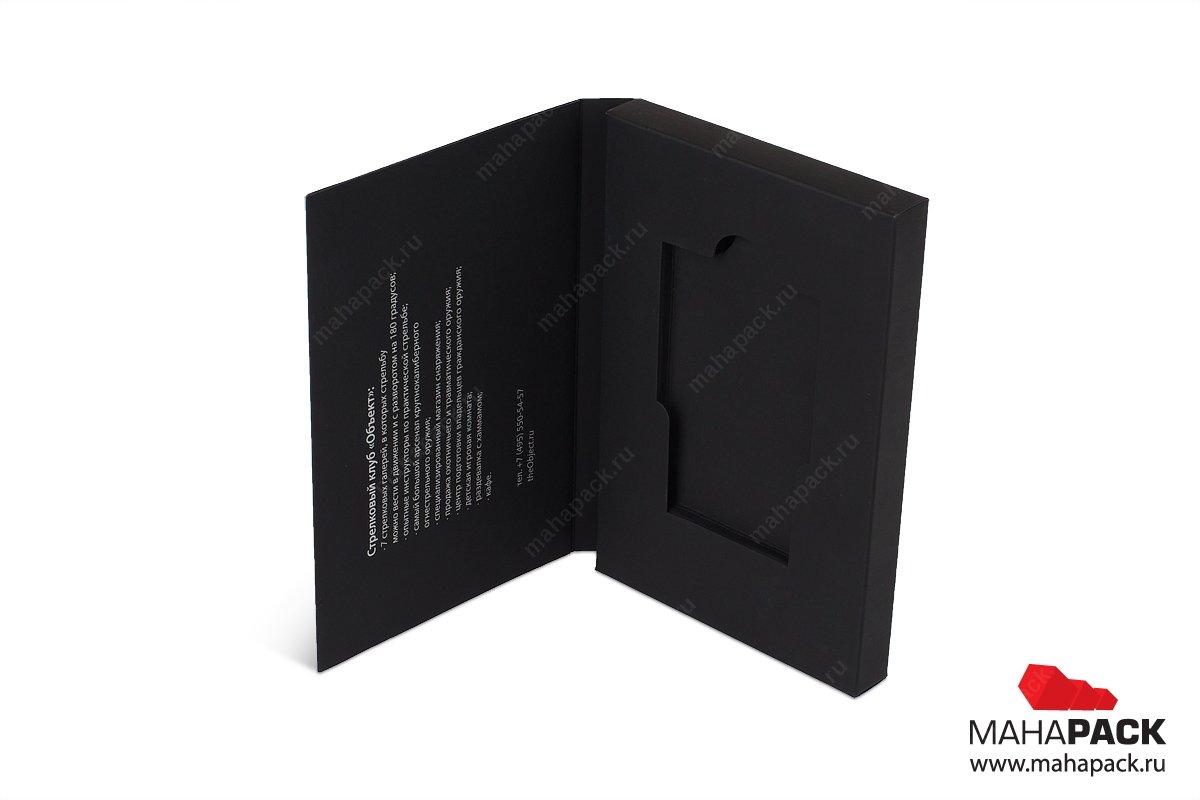 упаковка для подарочных карт