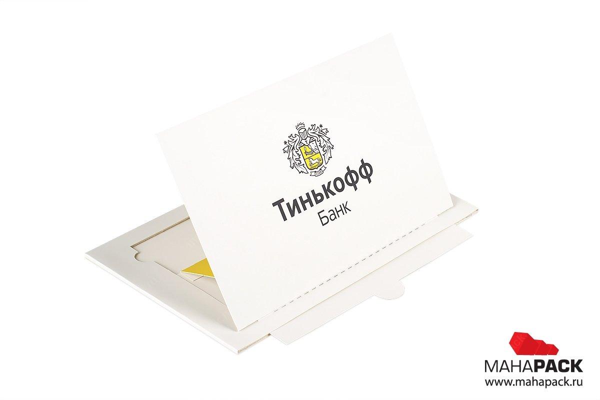 упаковка для пластиковых карт клиентам банка