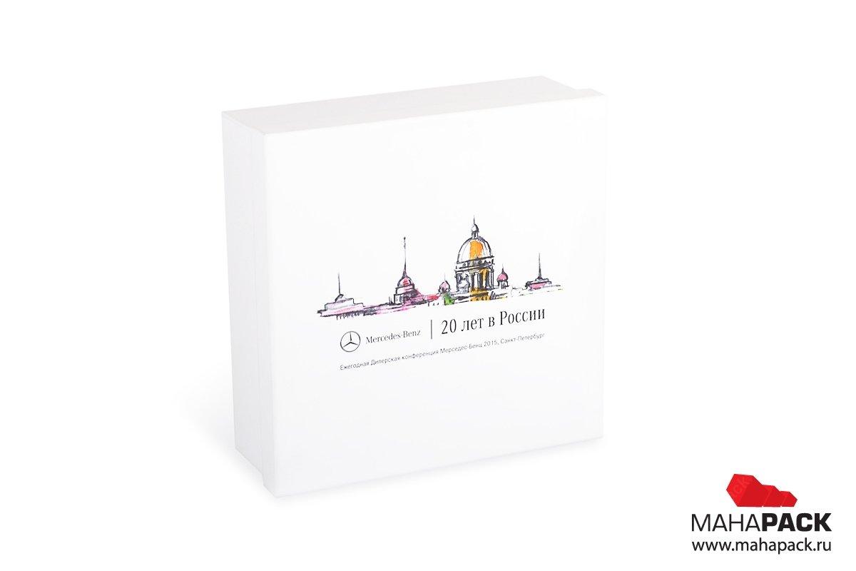 Коробка крышка-дно к юбилею компании