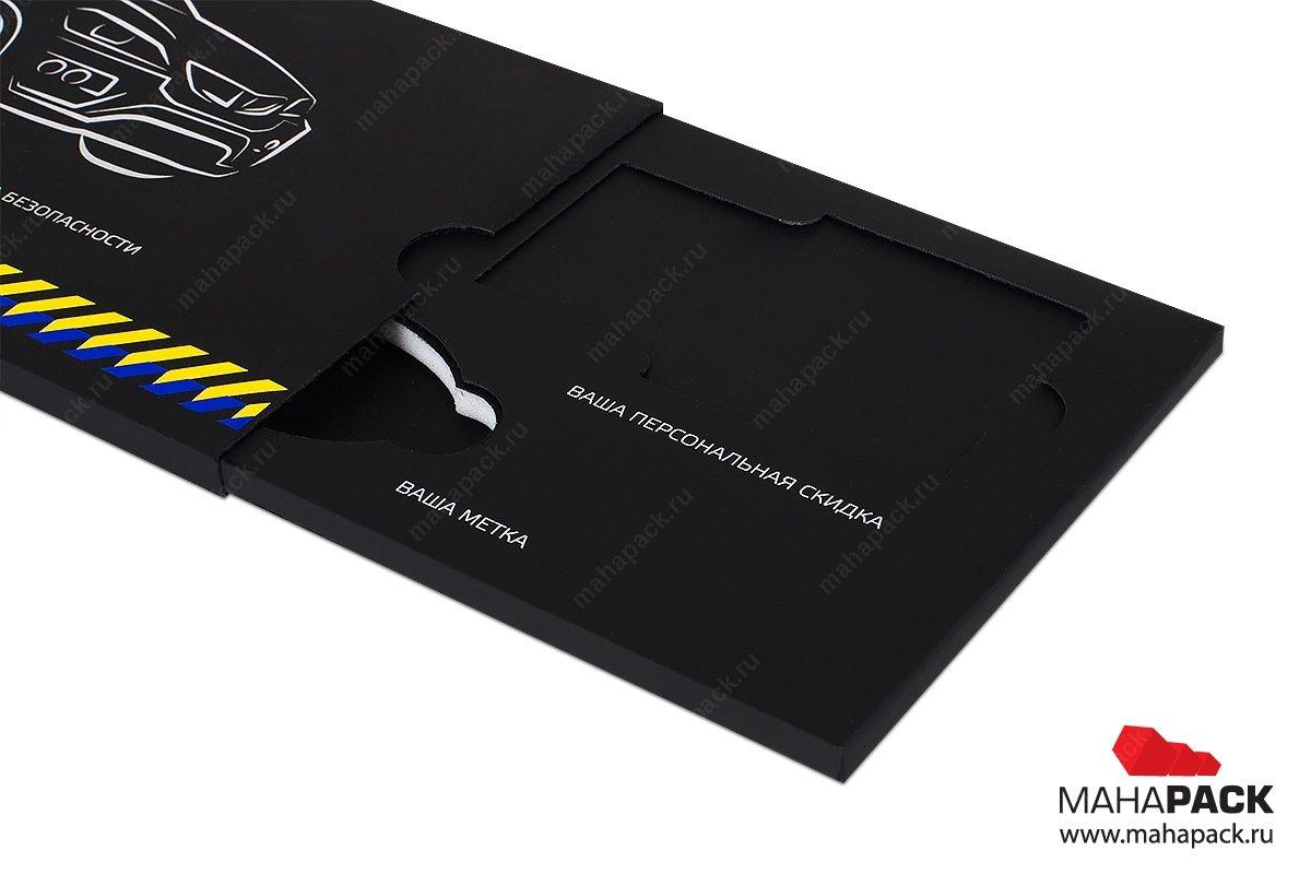 упаковка слайдер для пластиковых карт