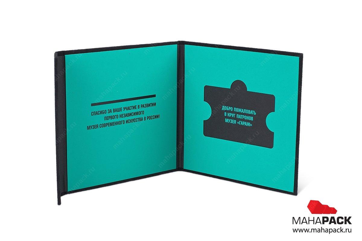 упаковка для подарочных и банковских карт
