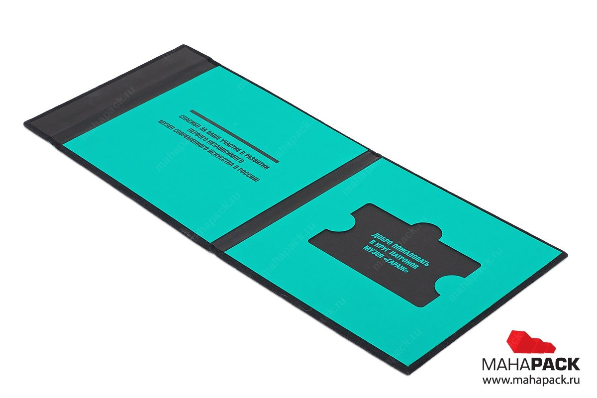 упаковка на магните, внутри карта банковская