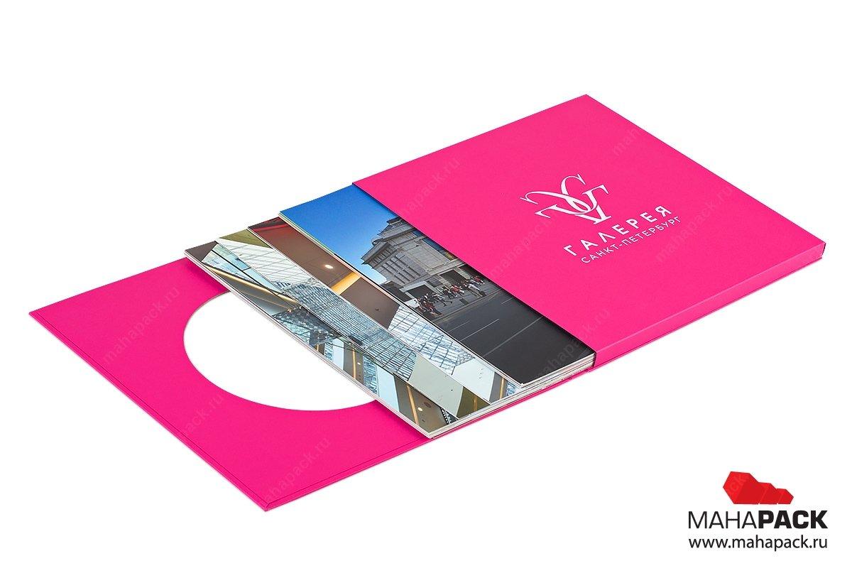 презентационная папка с карточками для промо акций