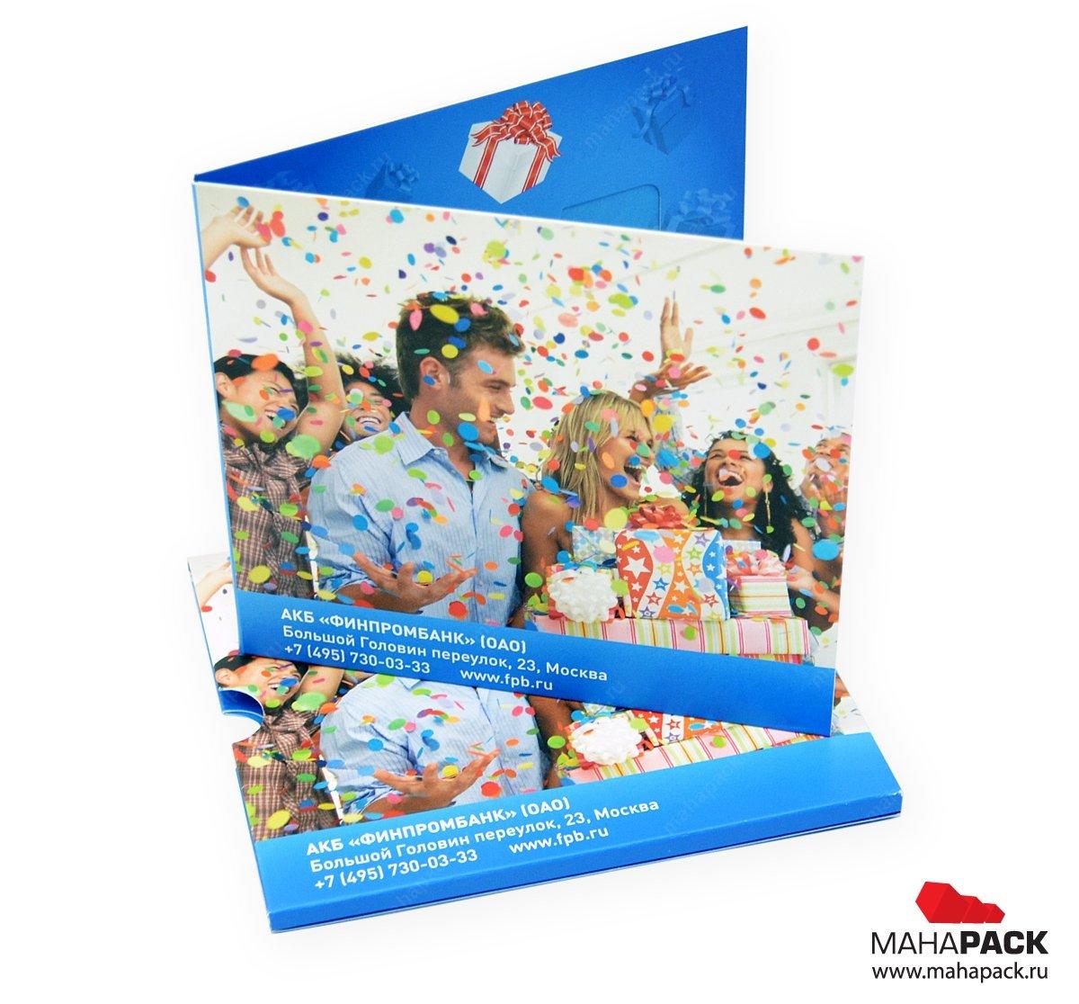 Card-pack - упаковка для пластиковой карты