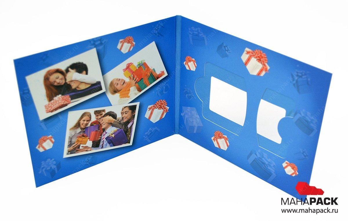 картонная упаковка для пластиковых карт