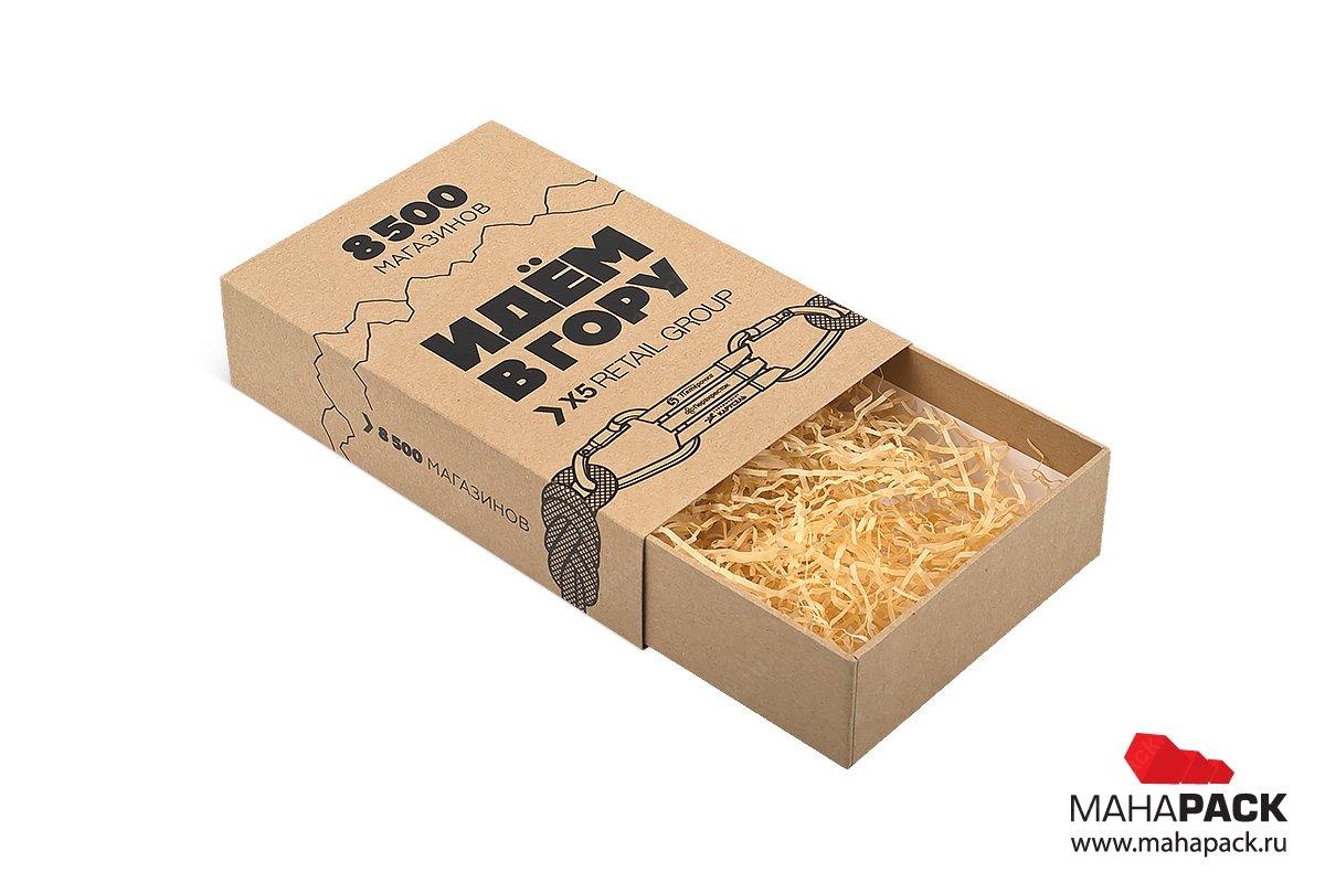 Коробка пенал для подарка 17
