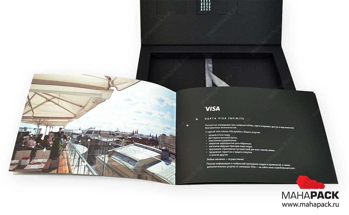 Упаковка для эксклюзивных банковских карт
