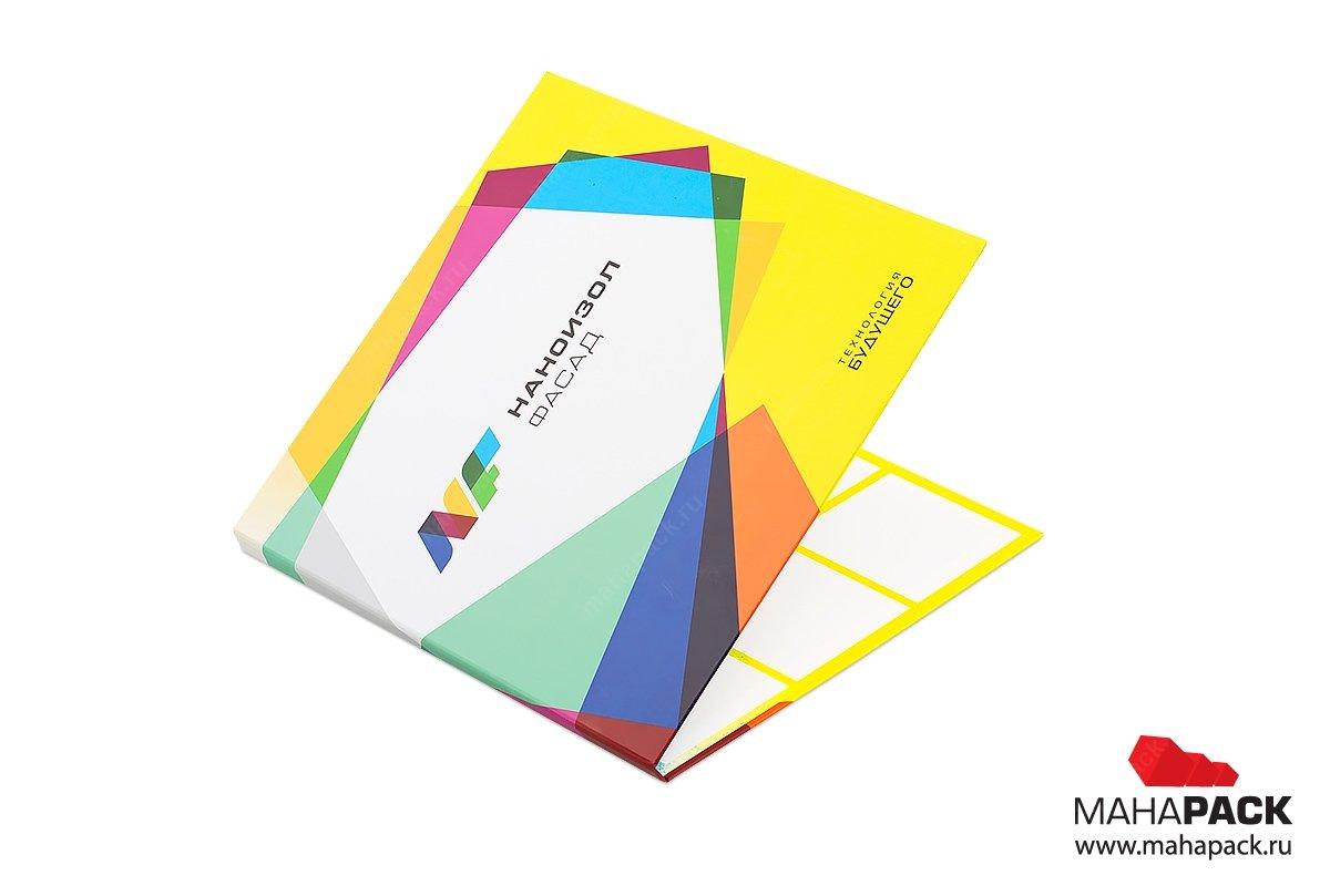 презентационная папка - дизайн и изготовление