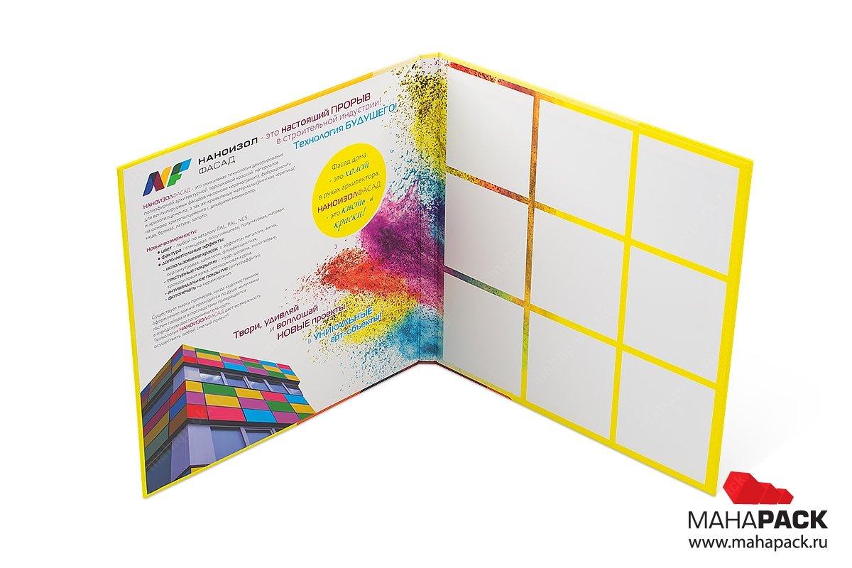 презентационная папка для образцов