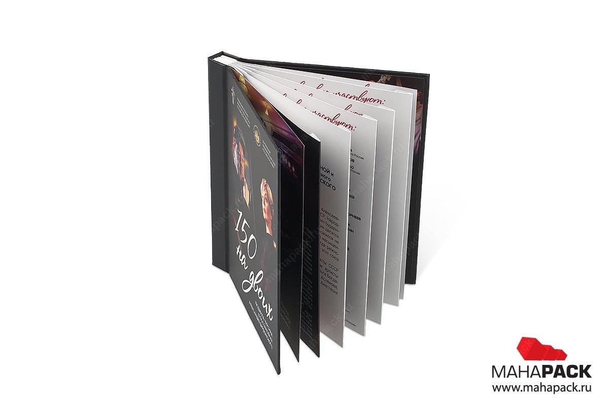 эксклюзивная упаковка - разработка дизайна и производство для дисков