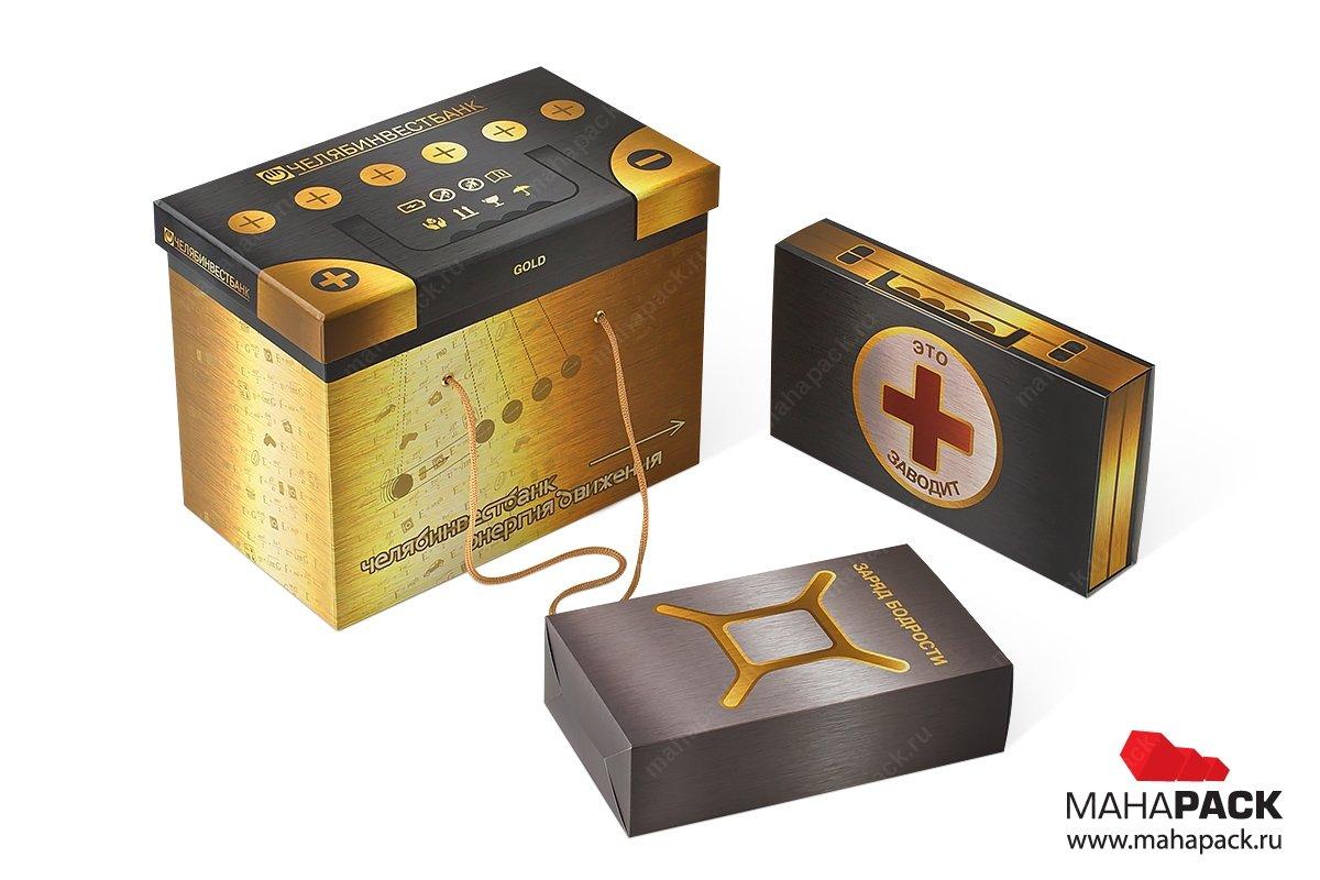 коробка подарочная в наборе