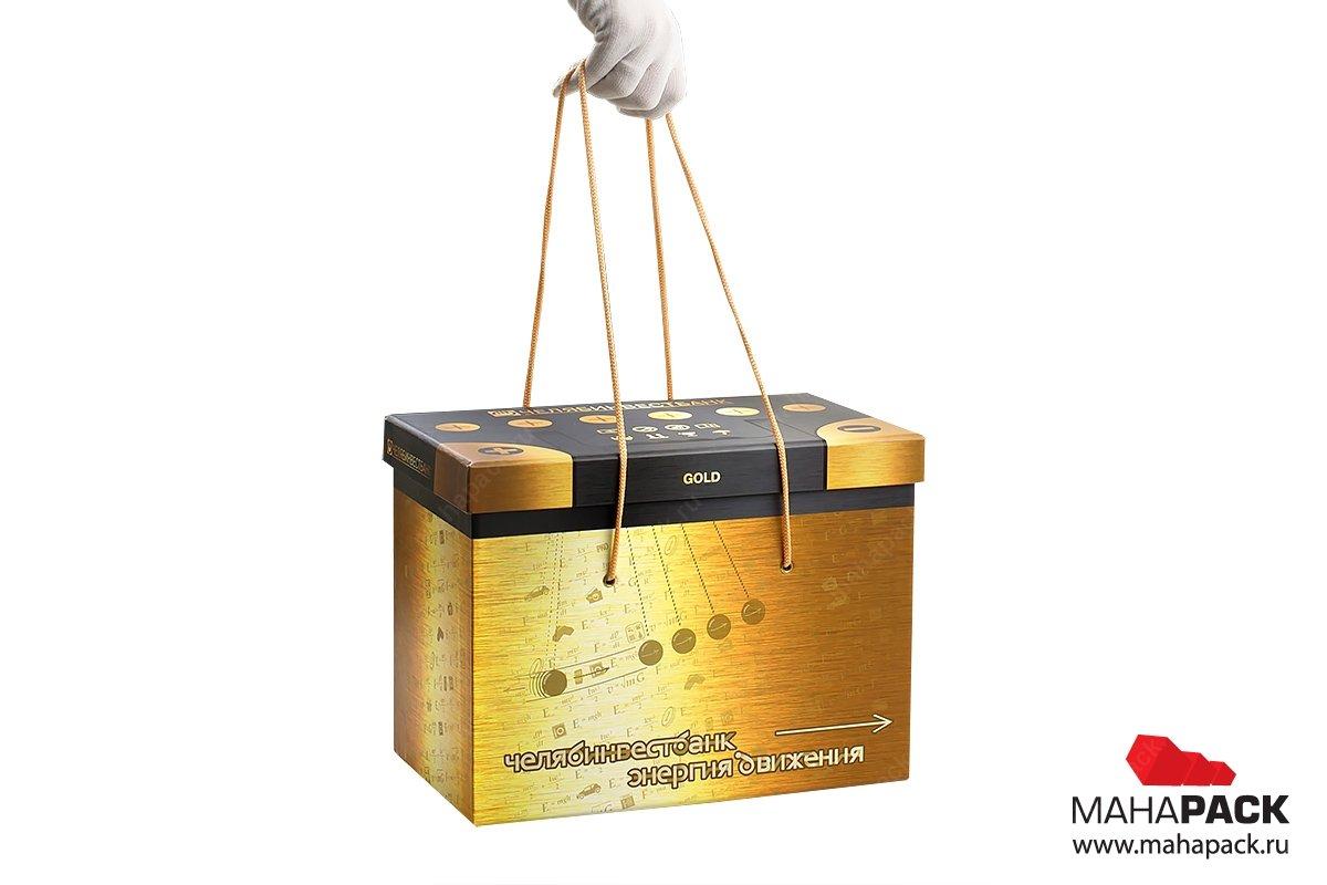 коробки подарочные - разработка и изготовление