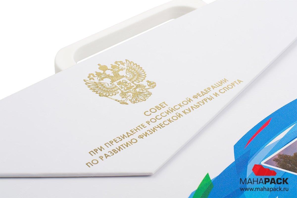 портфель папка для документации