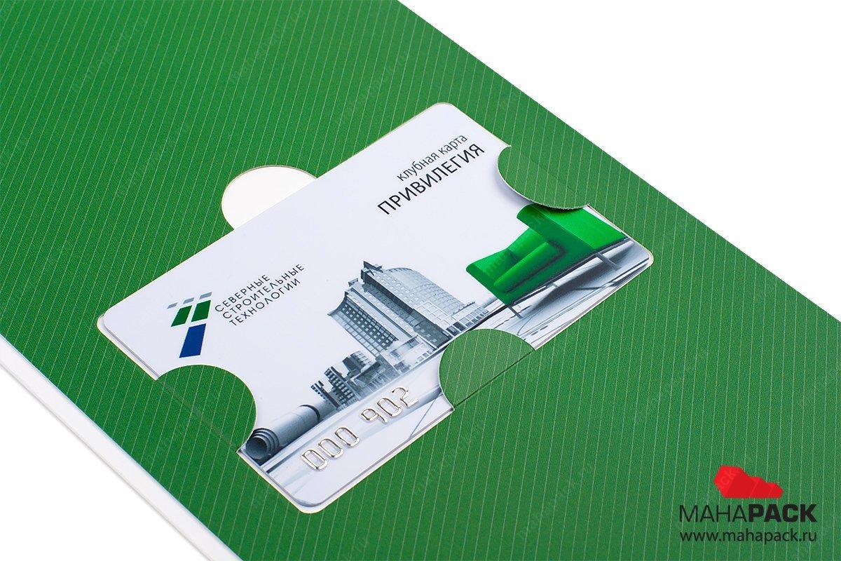упаковка для подарочных карт из картона