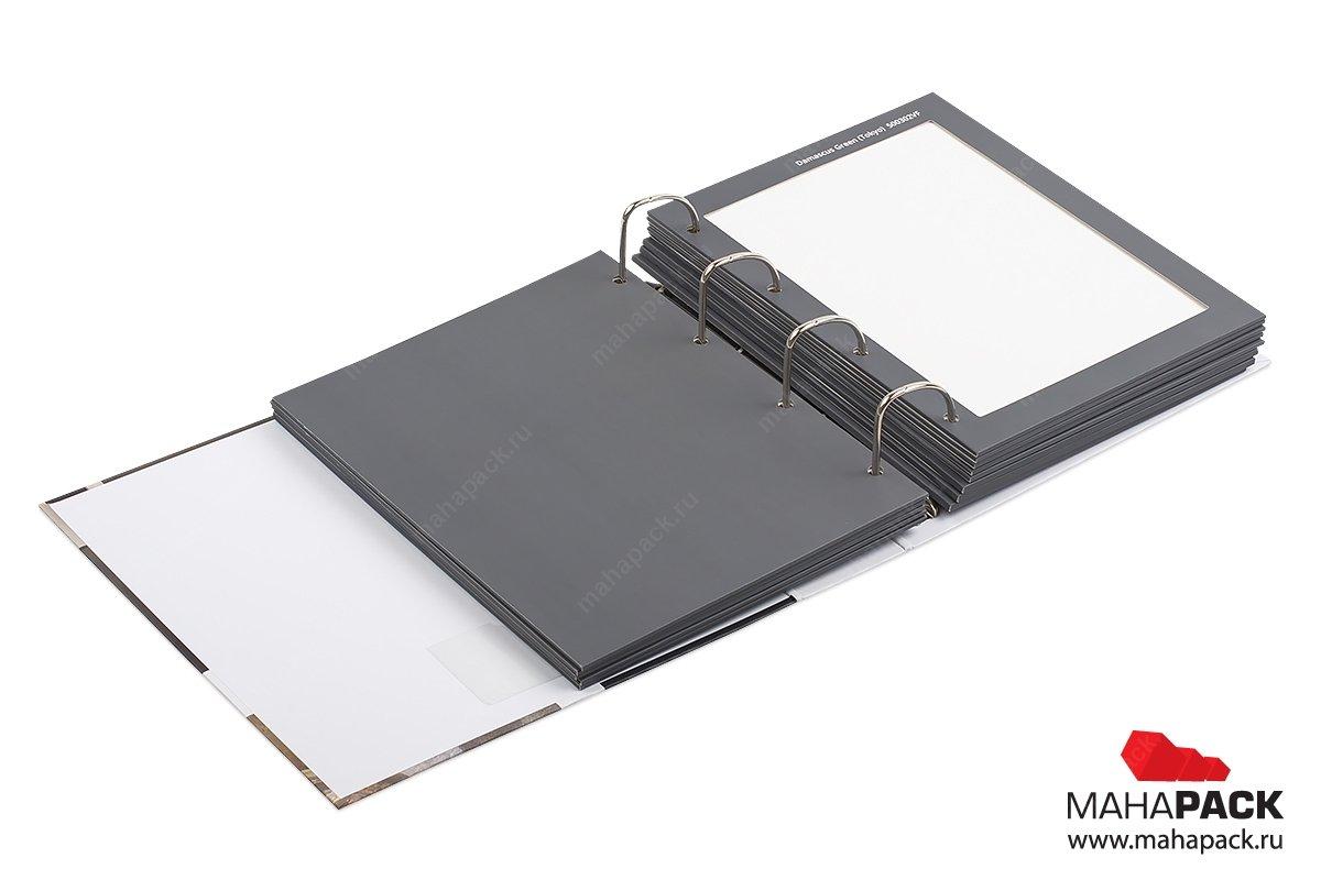 дизаин и изготовление папок с кольцевым механизмом