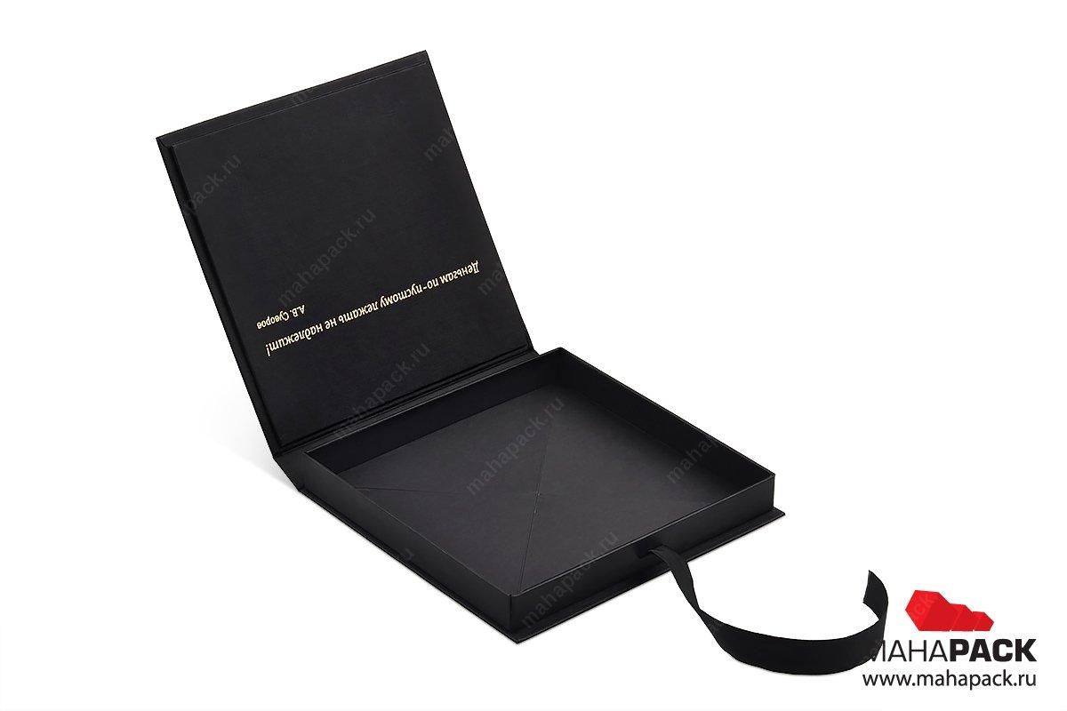 подарочная упаковка с лентами - коробки складные