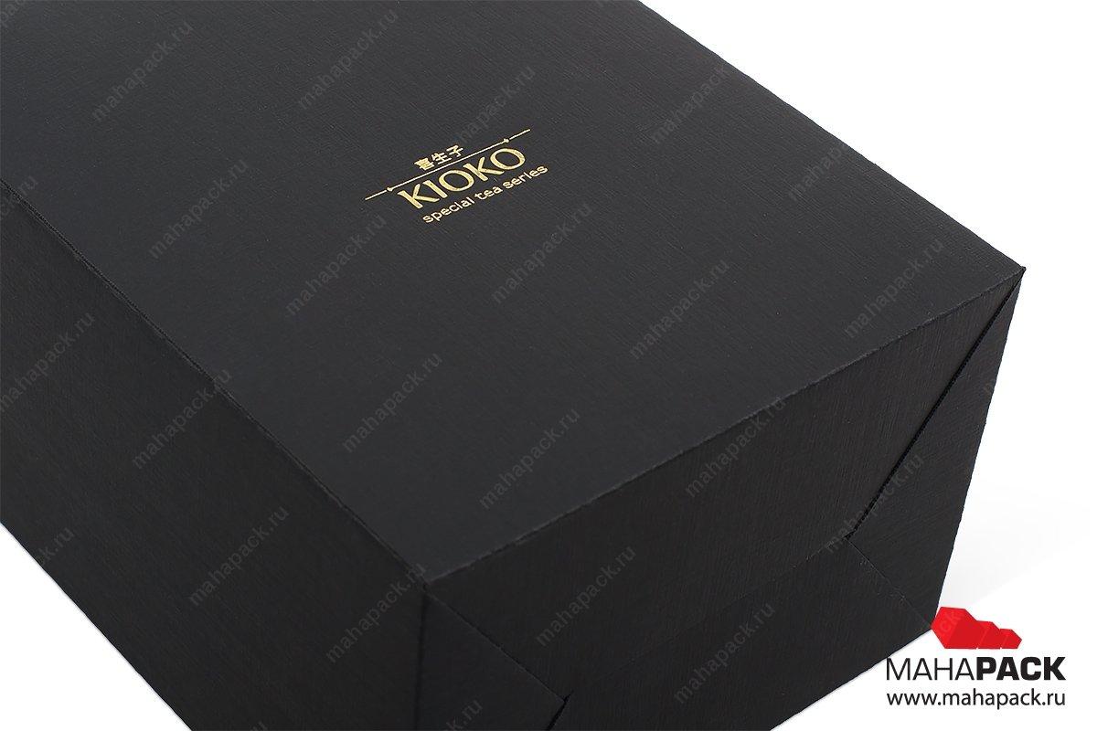 упаковка подарочная - коробка-пакет