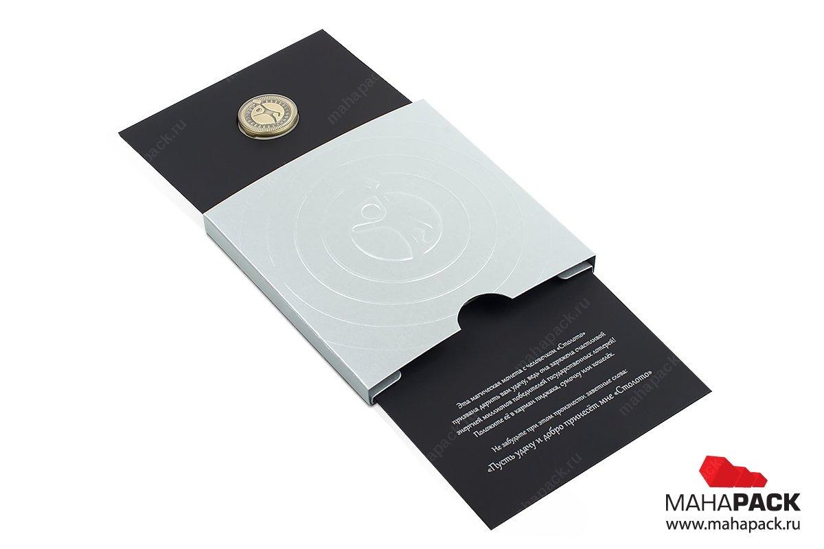 элитная упаковка для монеты - слайдерикс