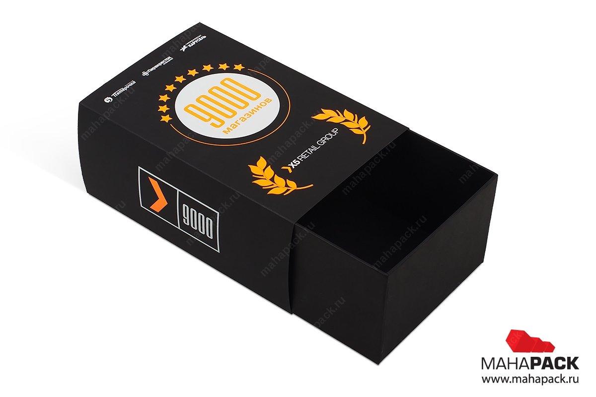 коробка для сувениров - подарочная упаковка