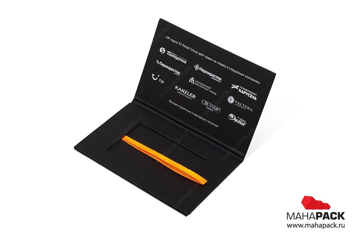кашированная упаковка для пластиковых карт