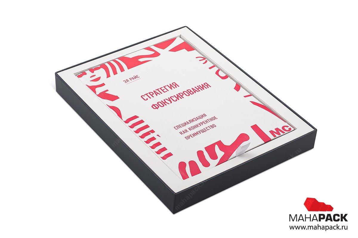 изготовление подарочных коробок и футляров для книг
