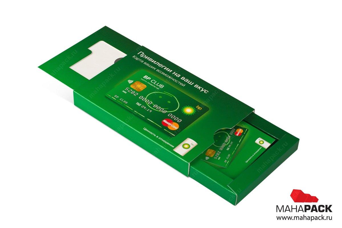 упаковка для подарочных карт и буклета