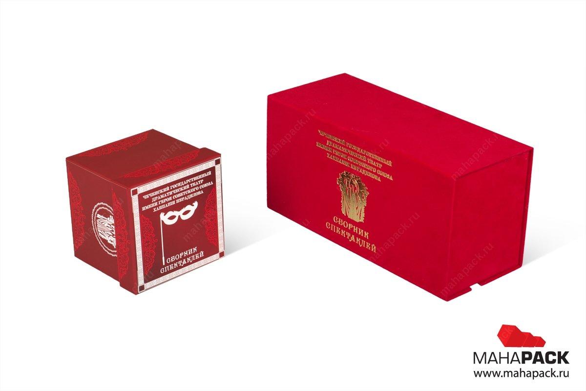 коробочка подарочная для дисков