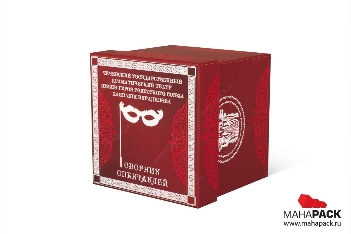 подарочные коробки - разработка и изготовление