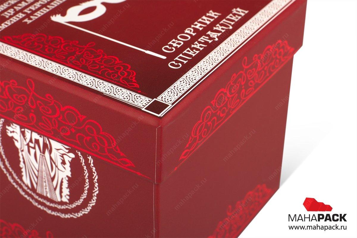 подарочные упаковки с логотипом большим тиражом