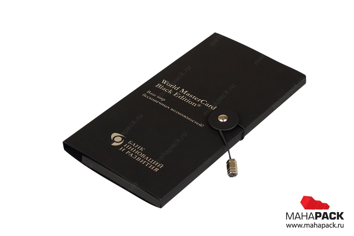 vip упаковка для карты