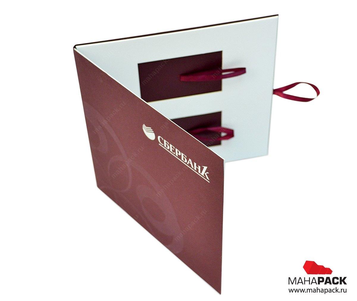 Индивидуальная упаковка для двух пластиковых карт