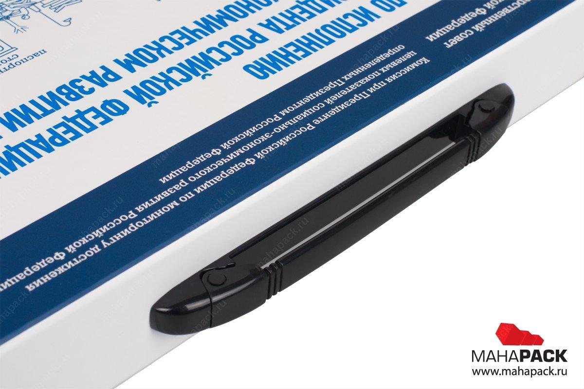 рекламные портфели с навесными ручками