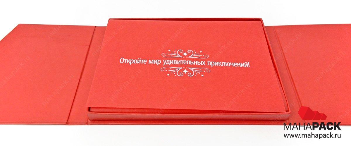 Подарочная упаковка для пластиковой карты и сертификата